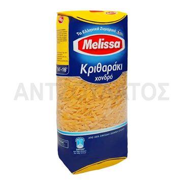 Εικόνα της ΜΕΛΙΣΣΑ ΚΡΙΘΑΡΑΚΙ ΧΟΝΔΡΟ 500ΓΡ