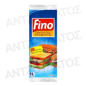 Εικόνα της FINO BAGS No 100 ΣΑΚΟΥΛΑ ΤΡΟΦΙΜΩΝ SMALL