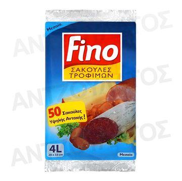 Εικόνα της FINO BAGS No 200 ΣΑΚΟΥΛΑ ΤΡΟΦΙΜΩΝ MEDIUM