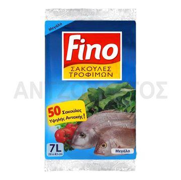 Εικόνα της FINO BAGS No 300 LARGE 7LT