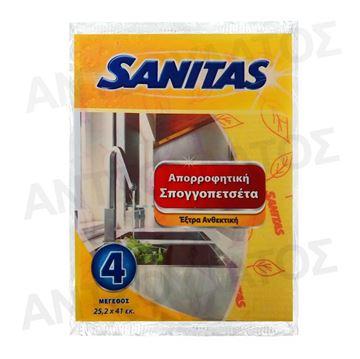 Εικόνα της SANITAS ΣΠΟΓΓΟΠΕΤΣΕΤΑ Νο4  DRY WIPE
