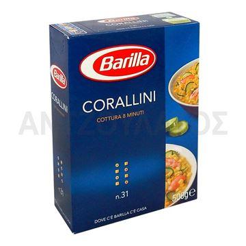 Εικόνα της BARILLA CORALLINI No31 500ΓΡ