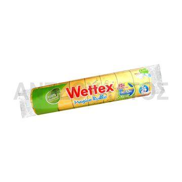 Εικόνα της WETTEX ΜΑΓΙΚΟ ΡΟΛΛ0 1,50mt