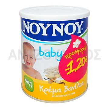 Εικόνα της NOYNOY ΚΡΕΜΑ 350ΓΡ -1,20€  ΚΡΕΜΑ ΒΑΝΙΛΙΑ
