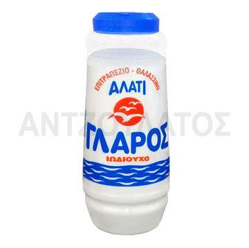 Εικόνα της ΓΛΑΡΟΣ ΑΛΑΤΙ 750ΓΡ ΒΑΖΑΚΙ ΠΛΑΣΤΙΚΟ