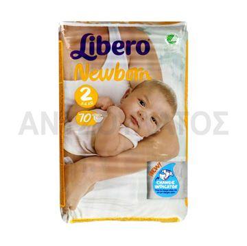 Εικόνα της LIBERO ΠΑΝΑ ΒΡΕΦΙΚΗ 70TEM NO2 MINI 3-6KG JUMBO