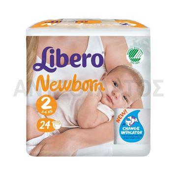 Εικόνα της LIBERO ΠΑΝΑ ΒΡΕΦΙΚΗ 24TEM NO2 3-6KG SINGLE PACK MINI