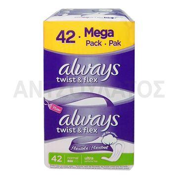 Εικόνα της ALWAYS ΣΕΡΒΙΕΤΕΣ 42ΤΕΜ TWIST & FLEX NORMAL MEGA PACK