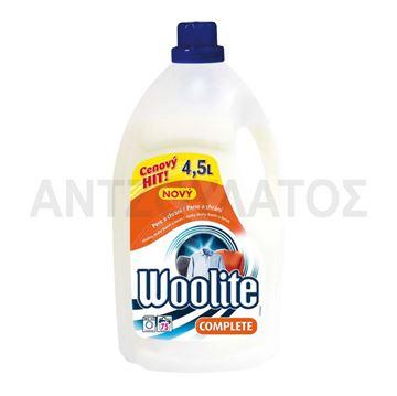 Εικόνα της WOOLITE ΥΓΡΟ ΠΛΥΝΤΗΡΙΟΥ 75ΜΕΖ (4,5L) COMPLETE