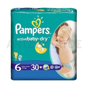 Εικόνα της PAMPERS BABY DRY No 6 15+KGR 30ΤEM