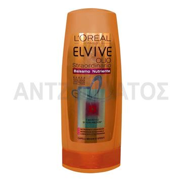 Εικόνα της ELVIVE CONDITIONER 200ML OIL EXTRA ORDINAIRE