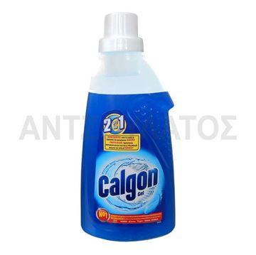 Εικόνα της CALGON GEL 750ML 2IN1