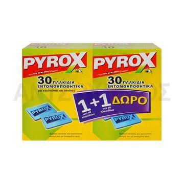 Εικόνα της PYROX  ΕΝΤΟΜ.ΤΑΜΠΛΕΤΕΣ 30+30TEM