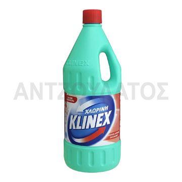 Εικόνα της KLINEX ΧΛΩΡΙΝΗ 2LT  CLASSIC