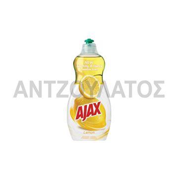 Εικόνα της AZAX ΥΓΡΟ ΠΙΑΤΩΝ 500ML ΛΕΜΟΝΙ