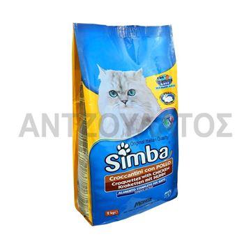 Εικόνα της SIMBA ΚΡΟΚΕΤΑ ΓΑΤΑΣ 2kg ΚΟΤΟΠΟΥΛΟ