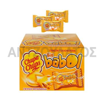 Εικόνα της CHUPA CHUPS BIG BABOL MINI ΜΠΑΝΑΝΑ x 60TEM