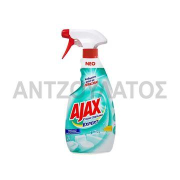 Εικόνα της AZAX EXPERT ΚΑΤΑ ΤΩΝ ΑΛΑΤΩΝ 500ML ΑΝΤΛΙΑ