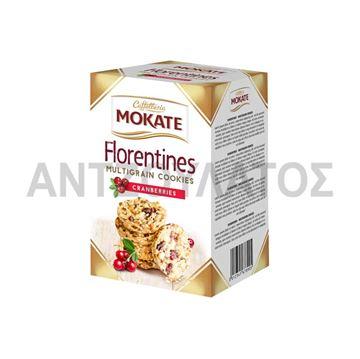 Εικόνα της MOKATE ΦΛΟΡΕΝΤΙΝΕΣ 125ΓΡ ΜΕ CRANBERRIES