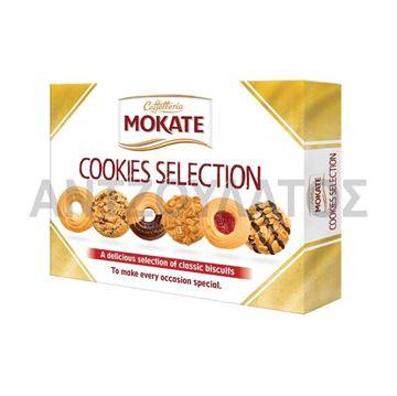 Εικόνα της MOKATE COOKIES SELECTION 260ΓΡ