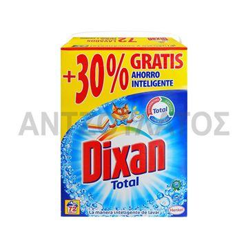 Εικόνα της DIXAN ΣΚΟΝΗ TOTAL 72MEZ +30% ΠΡΟΙΟΝ