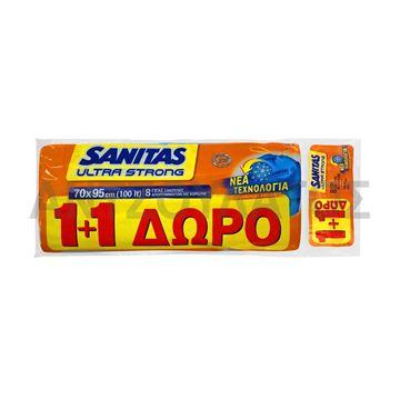 Εικόνα της SANITAS ΣΑΚΟΥΛΕΣ ΑΠΟΡ. ULTRA ΓΙΓΑΣ 70X95 1+1 ΔΩΡΟ