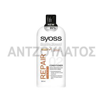 Εικόνα της SYOSS CONDITIONER 300ML REPAIR THERAPY