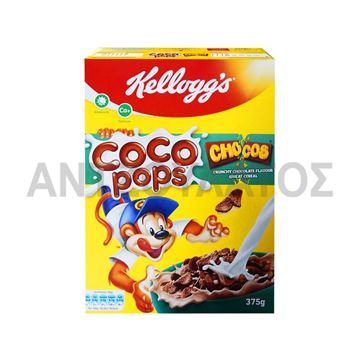 Εικόνα της KELLOGGS ΔΗΜΗΤΡΙΑΚΑ 375ΓΡ COCO POPS CHOCOS ΣΟΚΟΛΑΤΑ ΕΛΛΗΝΙΚΟ