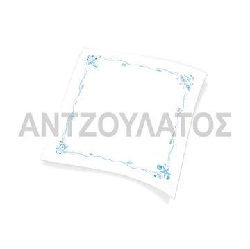 Εικόνα της ENDLESS ΤΡΑΠΕΖΟΜΑΝΤΗΛΟ 1Μ 150ΤΕΜ ΛΕΥΚΟ-ΝΑΥΤΙΚΟ