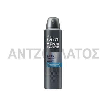 Εικόνα της DOVE DEO SPRAY 150ML MEN CARE CLEAN FRESH