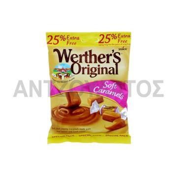 Εικόνα της WERTHERS ΚΑΡΑΜΕΛΕΣ ΒΟΥΤΥΡΟΥ 137,5ΓΡ SOFT (25% EXTRA)