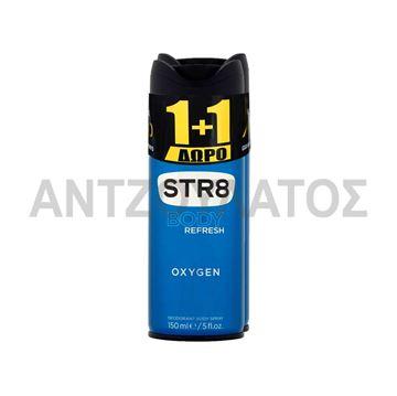 Εικόνα της STR8 DEO SPRAY 150ML OXYGEN 1 + 1 ΔΩΡΟ