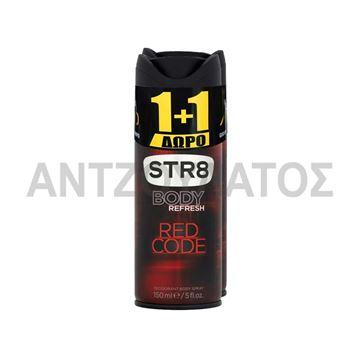 Εικόνα της STR8 DEO SPRAY 150ML RED CODE 1 + 1 ΔΩΡΟ