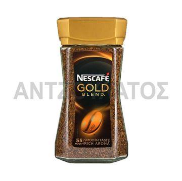 Εικόνα της NESCAFE ΣΤΙΓΜΙΑΙΟΣ ΚΑΦΕΣ 100ΓΡ GOLD BLEND