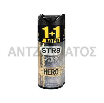 Εικόνα της STR8 DEO SPRAY 150ML HERO 1+1 ΔΩΡΟ