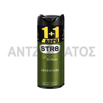 Εικόνα της STR8 DEO SPRAY 150ML  ADVENTURE 1+1 ΔΩΡΟ