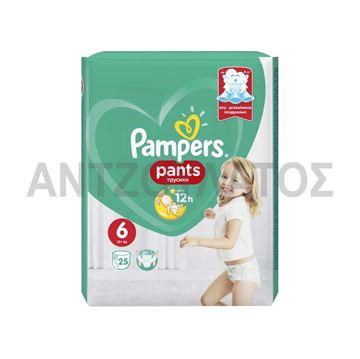 Εικόνα της PAMPERS PANTS No6 (15+KG) / 25 ΤΕΜ ΕΛΛΗΝΙΚΟ