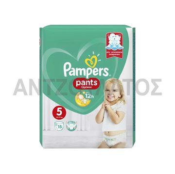 Εικόνα της PAMPERS PANTS No5 (12-17 KG) / 28 ΤΕΜ ΕΛΛΗΝΙΚΟ