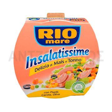 Εικόνα της RIO MARE ΚΟΝΣΕΡΒΑ 160ΓΡ ΤΟΝΟΣΑΛΑΤΑ ΚΑΛΑΜΠΟΚΙ ΕΛΙΕΣ