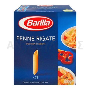 Εικόνα της BARILLA PENNES RIGATI 500ΓΡ Nο73
