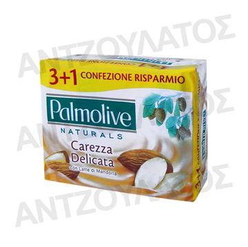 Εικόνα της PALMOLIVE ΣΑΠΟΥΝΙ 90ΓΡ(3+1) WHITE