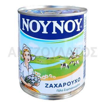Εικόνα της NOYNOY ΖΑΧΑΡΟΥΧΟ 397ΓΡ ΣΥΜΠΥΚΝΩΜΕΝΟ