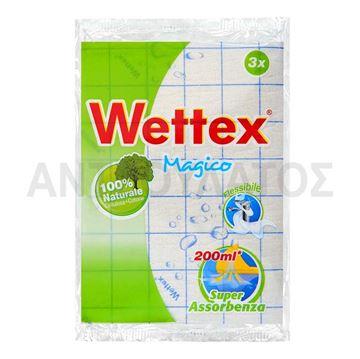 Εικόνα της WETTEX ΣΠΟΓΓΟΠΕΤΣΕΤΑ ΜΑΓΙΚΟ ΠΑΝΙ 3ΠΛΟ