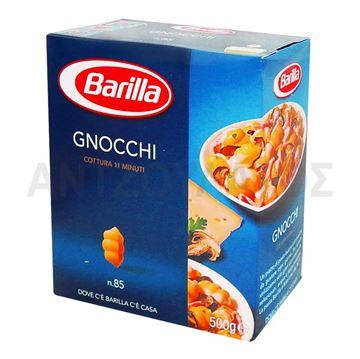 Εικόνα της BARILLA GNOCCHI 500ΓΡ No85