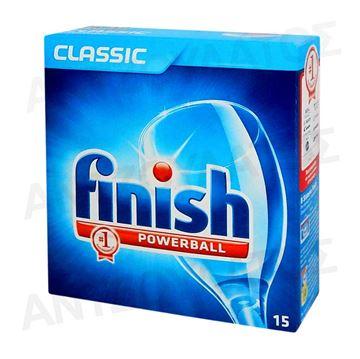 Εικόνα της FINISH 15 ΤΑΜΠΛΕΤΕΣ POWERBALL CLASSIC