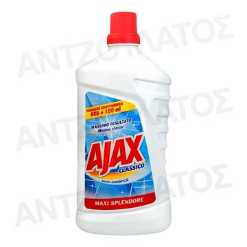 Εικόνα της AZAX ΥΓΡΟ ΠΑΤΩΜΑΤΟΣ 900+100ΜL CLASSICO