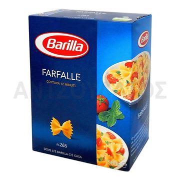 Εικόνα της BARILLA FARFALE 500ΓΡ