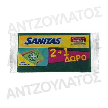Εικόνα της SANITAS ΣΦΟΥΓΓΑΡΑΚΙ ΑΝΤΙΒΑΚΤΗΡΙΔΙΑΚΟ 2+1 ΔΩΡΟ