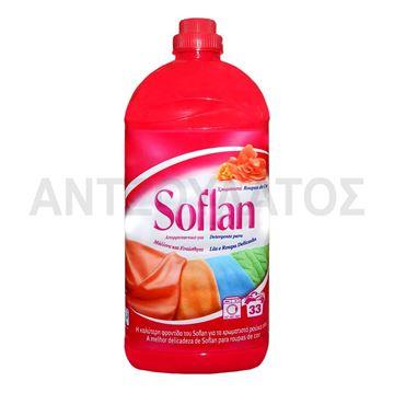 Εικόνα της SOFLAN ΥΓΡΟ ΠΛΥΝΤΗΡΙΟΥ 2L MIX COLORS