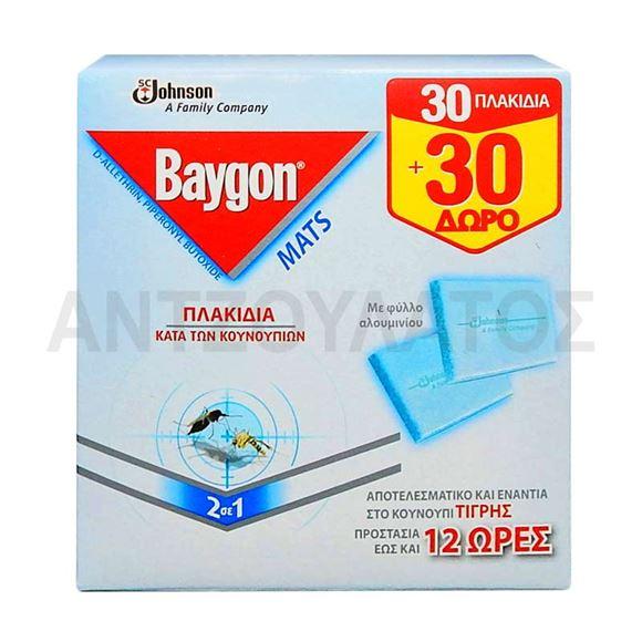 Εικόνα της BAYGON ΕΝΤ/ΚΕΣ ΤΑΜΠΛ.MAT 30T+30TEM ΔΩΡΟ